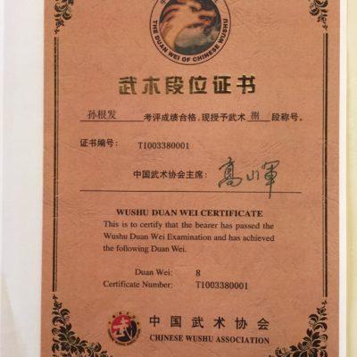 Diplôme de 8e duan de Wushu décerné à Maître SUN Fa par lea Fédération Chinoise