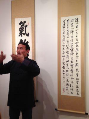 Exposition 2017 de calligraphies chinoises par maître SUN Fa, à la mairie de LYon1er