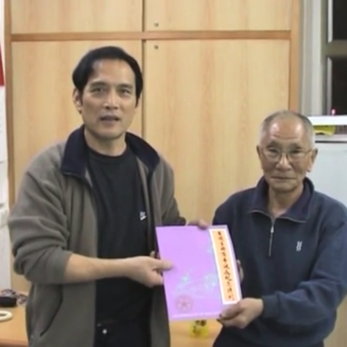 Maître SUN Fa rencontre maître Ip Chun à Hong Kong
