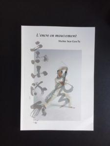 couverture du livre l'encre en mouvement par Maître SUN Gen Fa